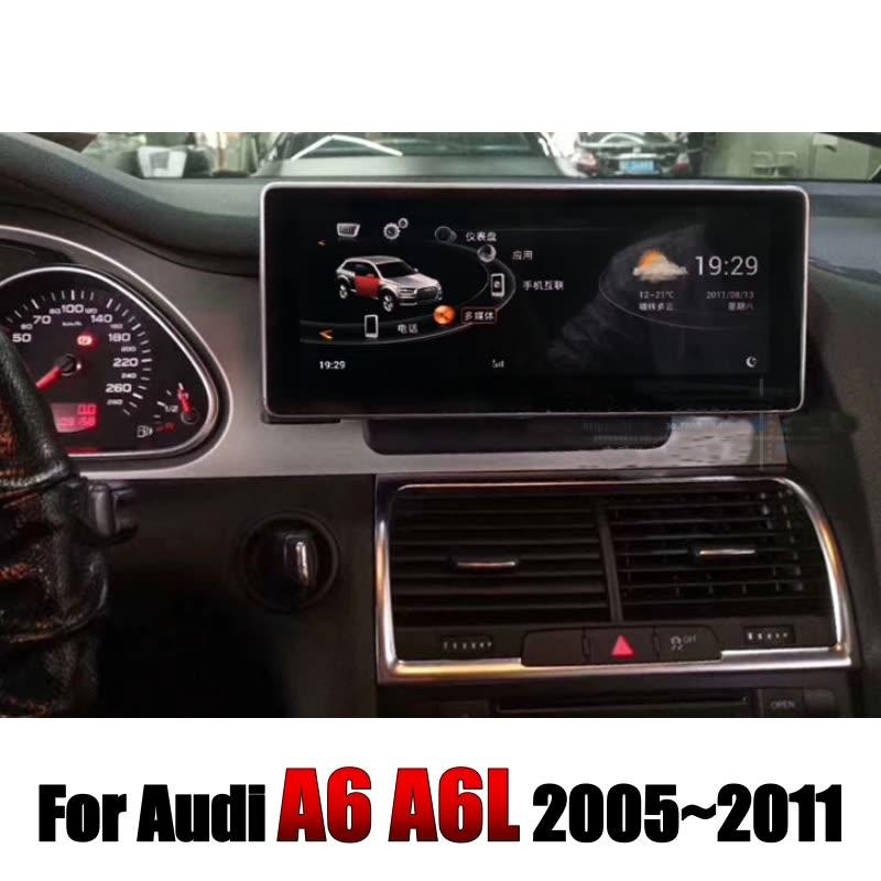 Shop Car Navigation For Audi A6 C6 4F 2004~2012 Multimedia