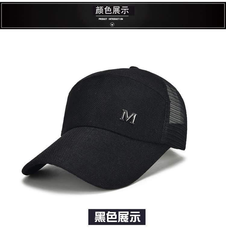 ead4631433e Shop Summer outdoor sunshade net cap men s baseball cap middle-aged ...