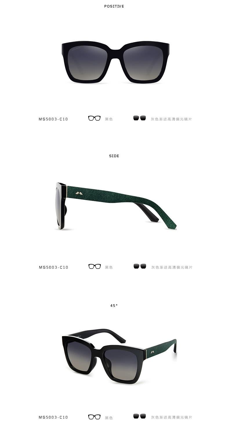 4b950366b0 Mo Sen gafas de sol de moda gafas de sol versión coreana de los ...