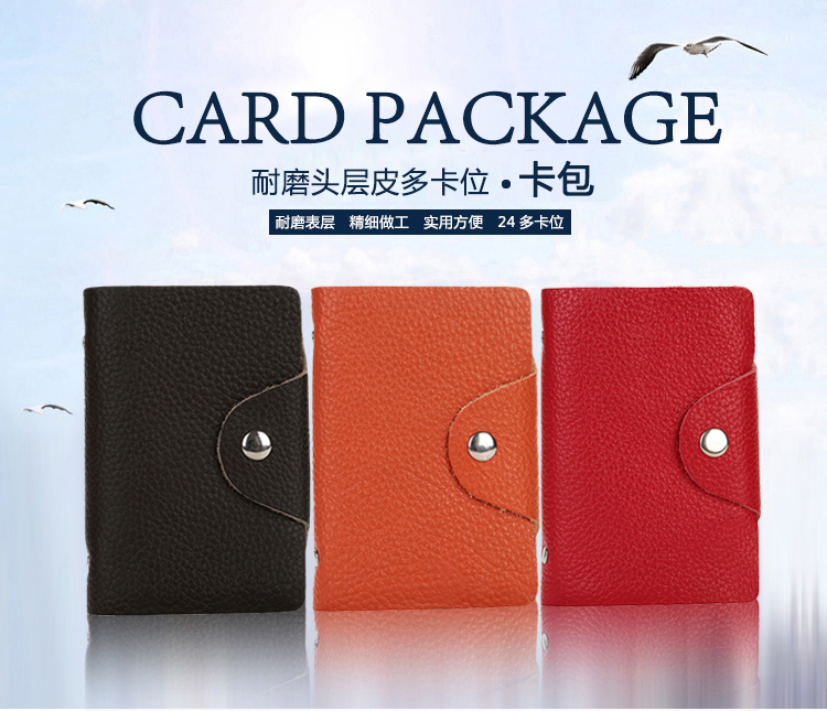 Orange Multi-card positionMini Fashion Design Card Holder Bag Business Card Package PU Leather Card Case For ID Cards Credit Cards