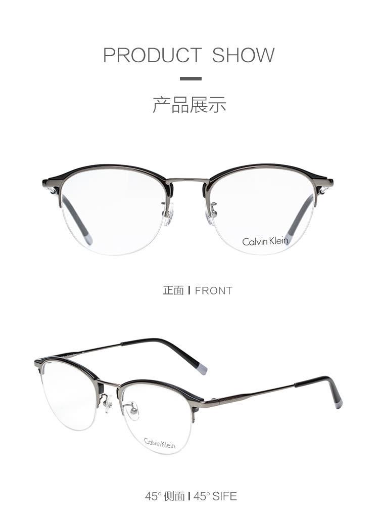 3d7d793bb8 Marco de gafas Calvin Klein para hombres y mujeres marco de lentes ...
