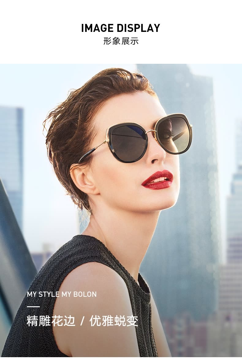 66eec9a4ea Shop Tyrannosaurus BOLON sunglasses female models Anne Hathaway with ...