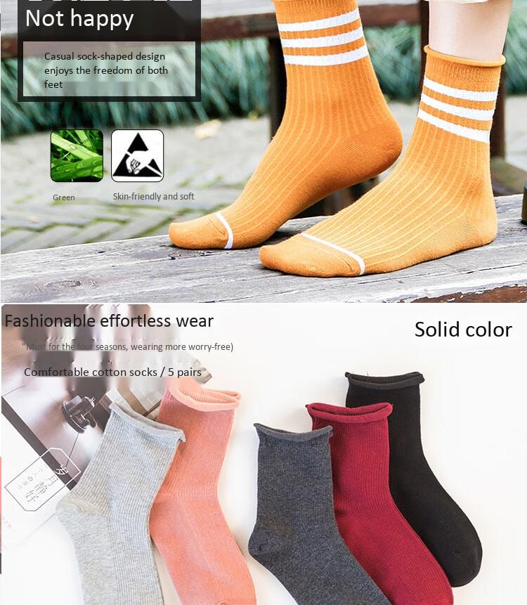 VOGUE CODE 4 pairs men cotton tube socks solid socks