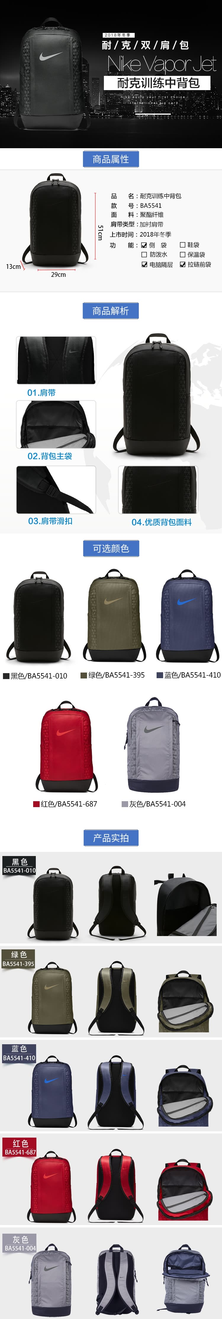 4b8c79debf0 Shop Nike bag sports bag backpack Vapor Power sports bag student bag ...