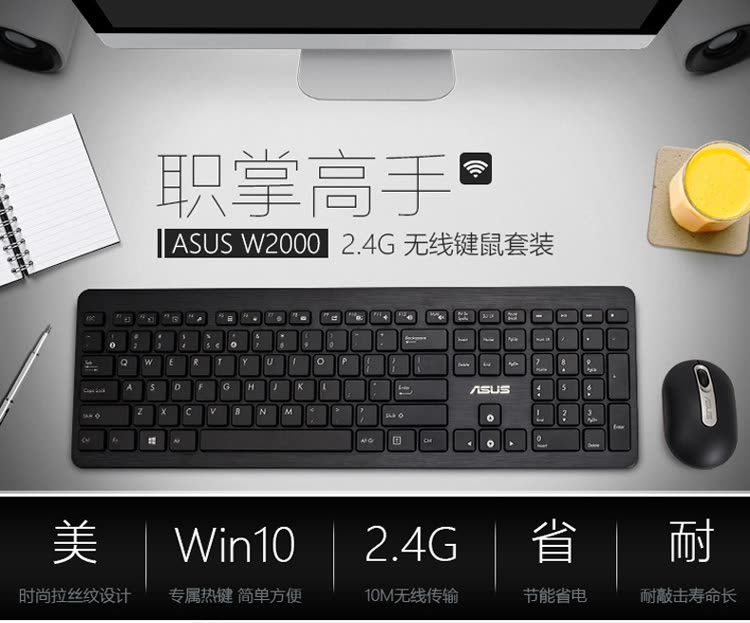 628d572d8c4 Shop ASUS W2000 wireless mouse and keyboard set Online from Best ...