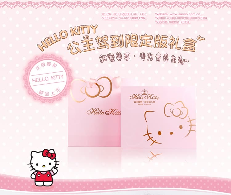 7bee812ba Category: Mirror. Brand: HELLOKITTY Name: Warm Heart Enjoyment Gift Set